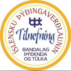 Tilnefningar til Íslensku þýðingaverðlaunanna